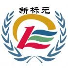 新标元认证(上海)有限公司